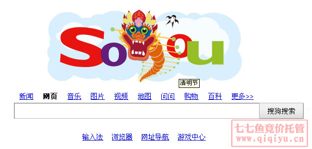 sogou_qingming_logo
