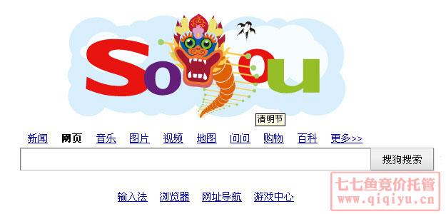 sogou_qingming_logo