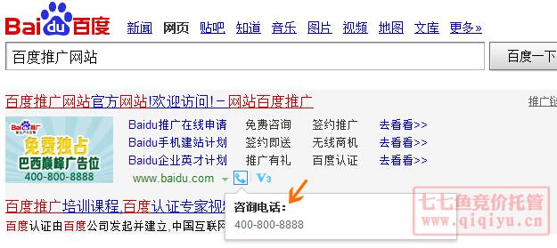 chuangyi_dianhua